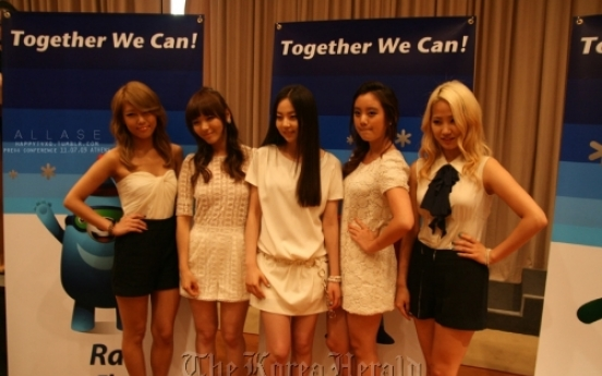 Wonder Girls to support 2013 Special Olympics