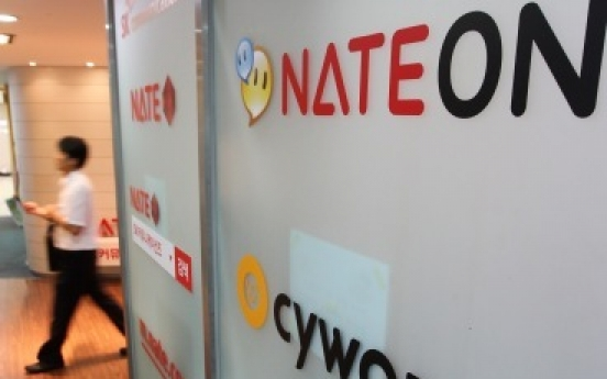 35m Cyworld, Nate users' information hacked
