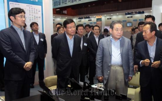 Samsung Electronics' Q2 sales up 4%
