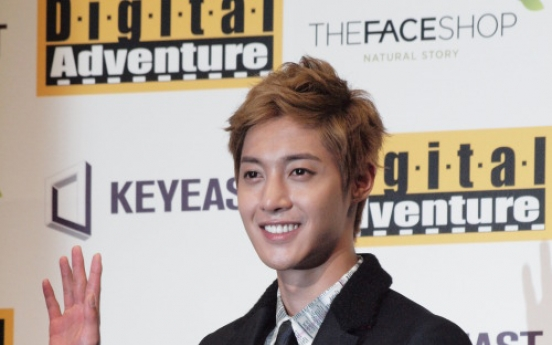 Kim Hyun-joong to tour Japan