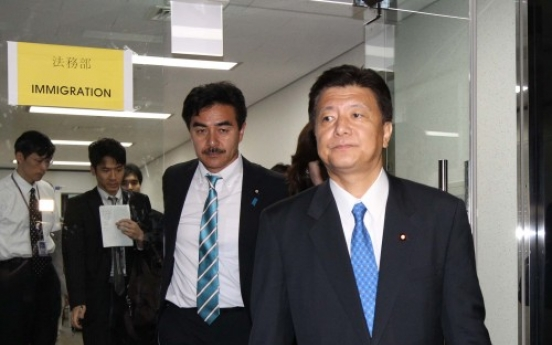 Korea turns back Japanese lawmakers