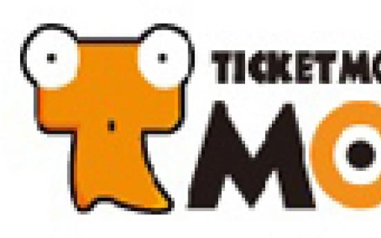 LivingSocial of U.S. to acquire TicketMonster