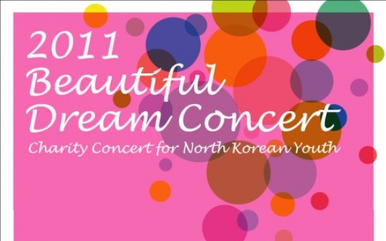 Concert to boost N.K. youth education