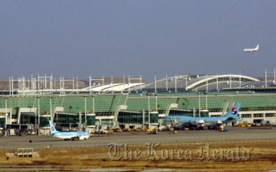 Controversy rekindled over airport sale