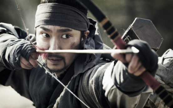 Arrow, the Ultimate Weapon (Korea), Opening Aug. 11