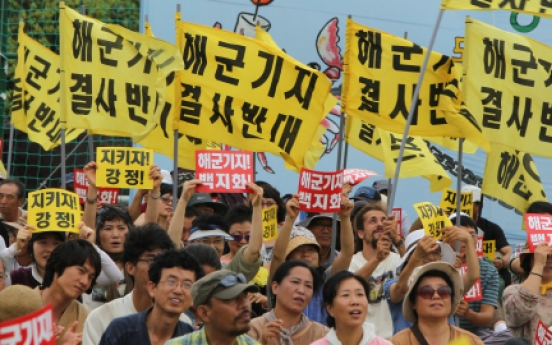 Controversy over Jeju naval base mounts