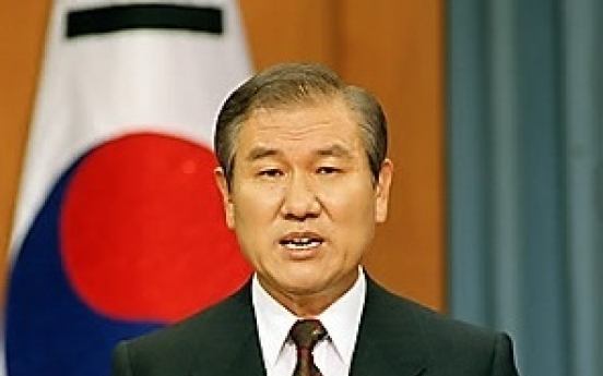 'I gave W300b in political funds to Kim Young-sam'
