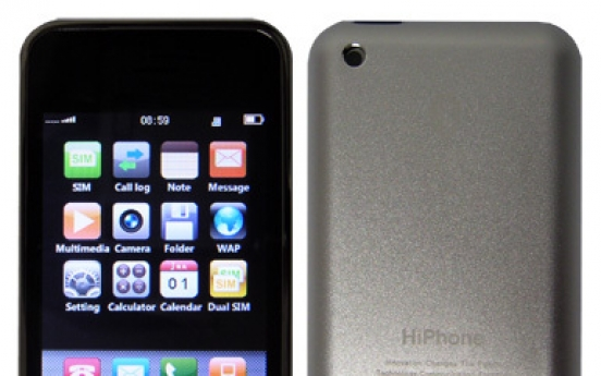 Fake iPhone5 sells in China