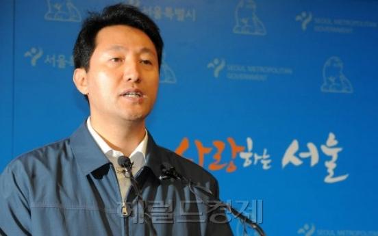 Seoul mayor drops presidential bid
