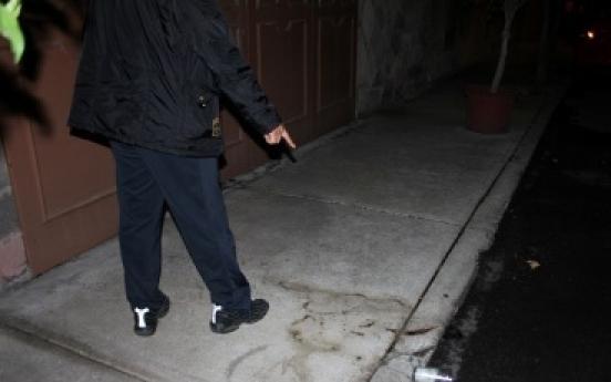 Korean man shot to death in Mexico