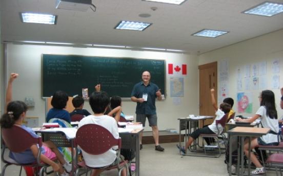 International English program bears fruit at Hallym University
