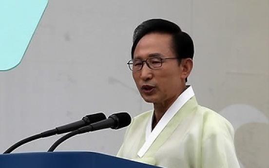 Full text of President Lee Myung-bak's address