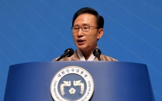 Lee calls for ethical, responsible market economy