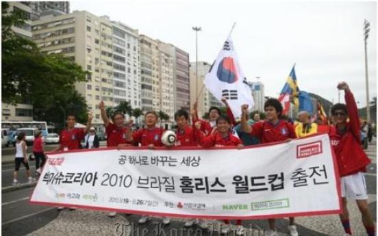 Korea heads for Homeless WC