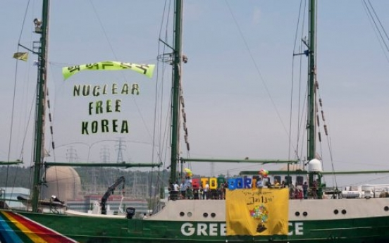 Korea to be Greenpeace's 41st outpost