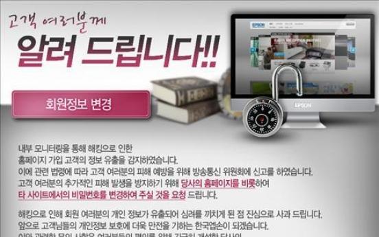 Epson Korea says 35 million customers' data hacked