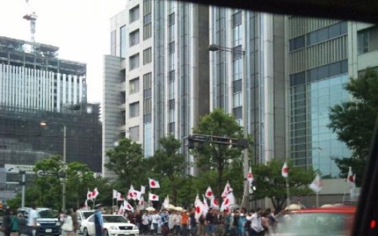 Japanese demonstrators rally against 'Korean Wave' in Tokyo