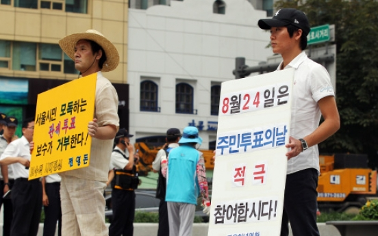 Seoul residents to vote on free school meals