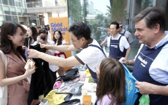 Families enjoy summer treasure hunt in Songdo