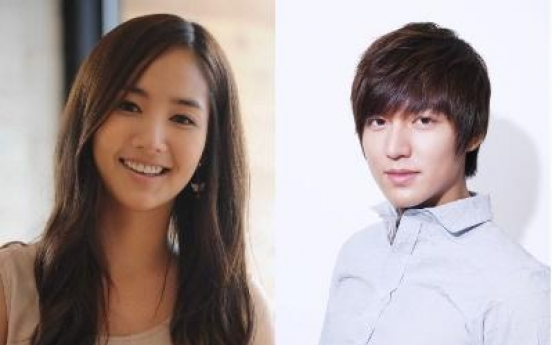 Actor Lee Min-ho dating Park Min-young