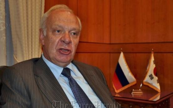 Russia seeks N.K. guarantee on gas pipe