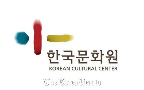 Korean Cultural Center announces new CI
