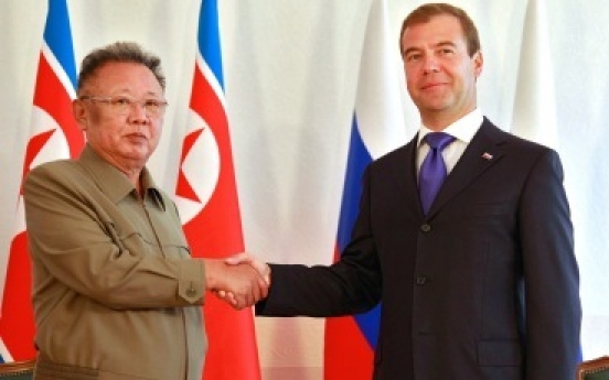 North Korea agrees to rejoin six-nation talks: Russia