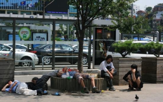 Call to help homeless at Suwon