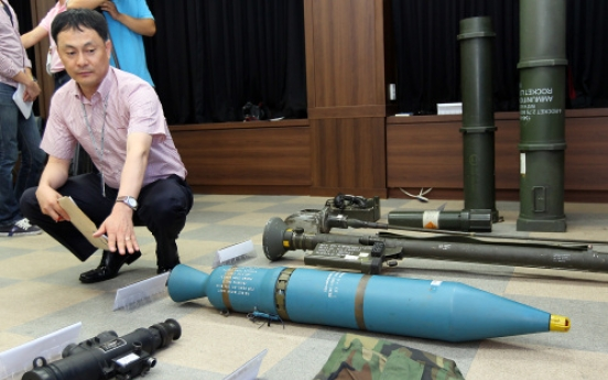 Military equipment traded on black market