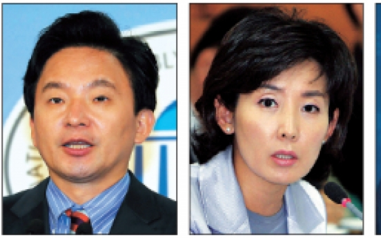 Names being floated for next Seoul mayor