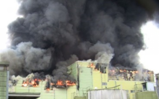 5 killed in Gumi chemical plant fire