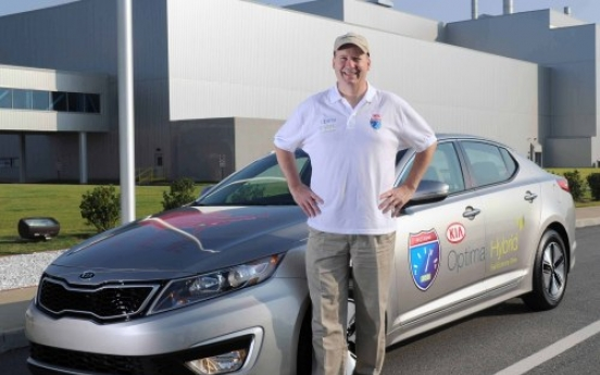 Kia hybrid seeks Guinness record