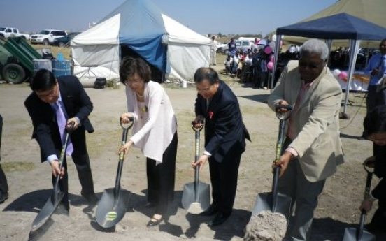 POSCO takes social responsibility projects to African nations