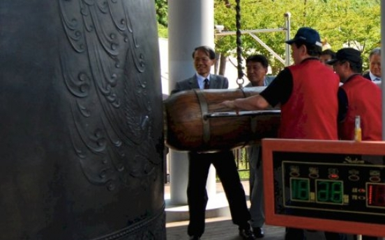 Taiwan, Korea ring bell for peace