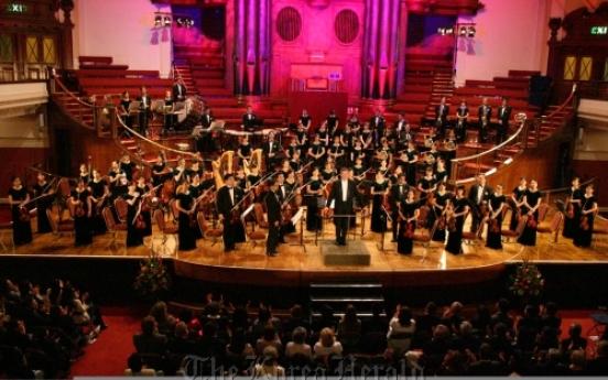 Taiwanese orchestra to play world folk music