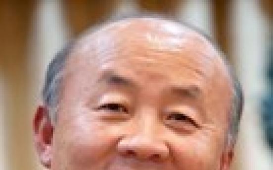 Profiles of minister designates