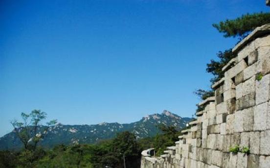 Hiking through Seoul's militant past