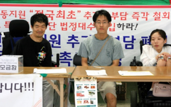 Seoul subway sit-in for free disabled services