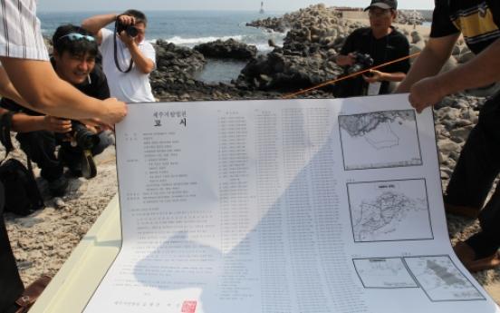 Tension rises over Jeju naval base