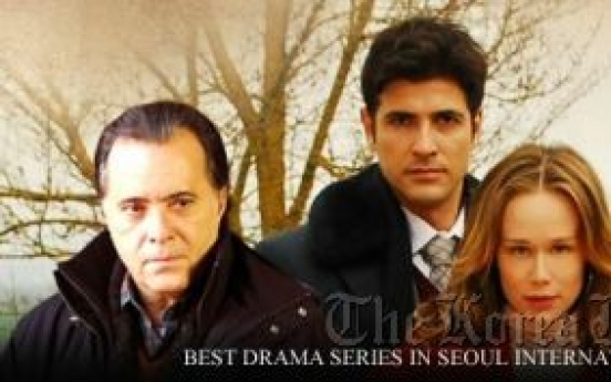 Brazilian thriller wins Seoul International Drama Awards