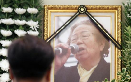 Lee So-sun, mother of labor activist Jeon Tae-il, dies at 82