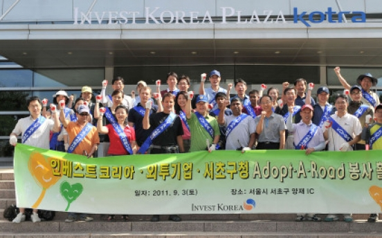 Investing in Seoul's environment