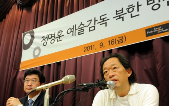 S. Korean maestro says will push for joint orchestra performance with N. Korea