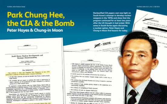 CIA documents shed light on S. Korea's nuke ambition in 1970s
