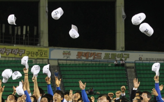 Samsung Lions run away with league title