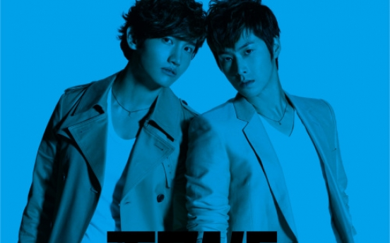 TVXQ, T-ara top Oricon weekly charts