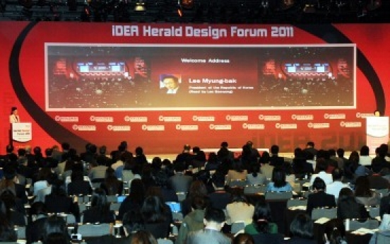 Lively debate heats up Herald design forum