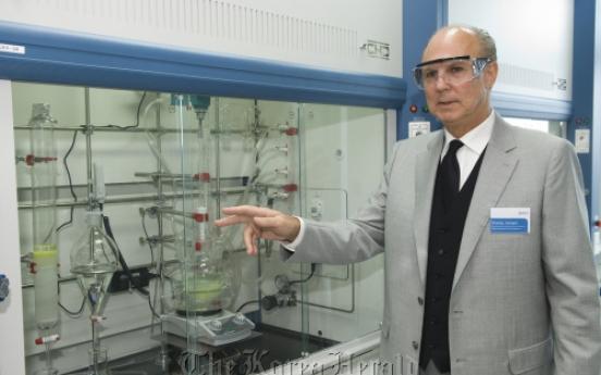 Merck Korea opens new R&D laboratory on OLED
