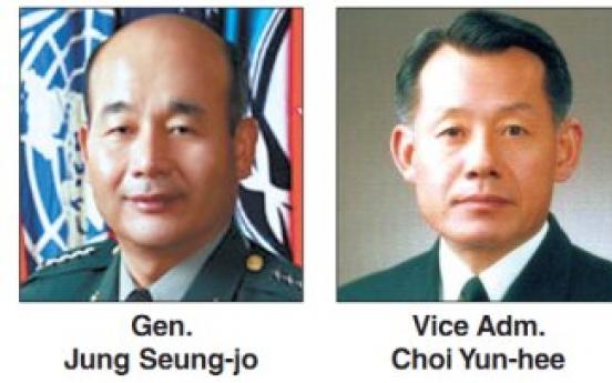 Gen. Jung tapped as new JCS chairman