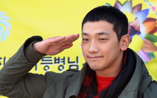 Top K-pop star Rain joins Army